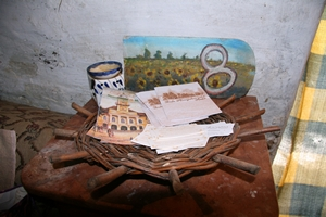 Dida Hornjakov salas088